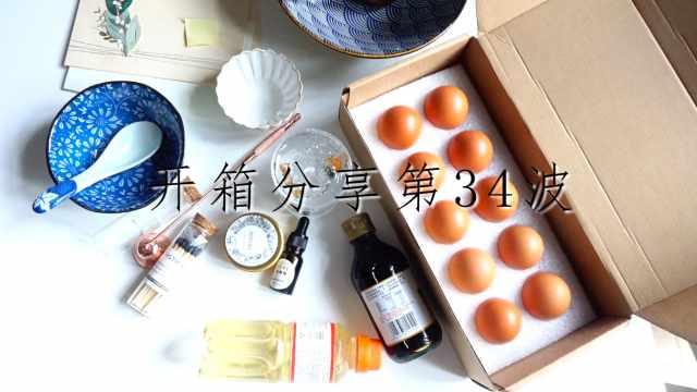 开箱分享第34波 可生食溏心温泉蛋