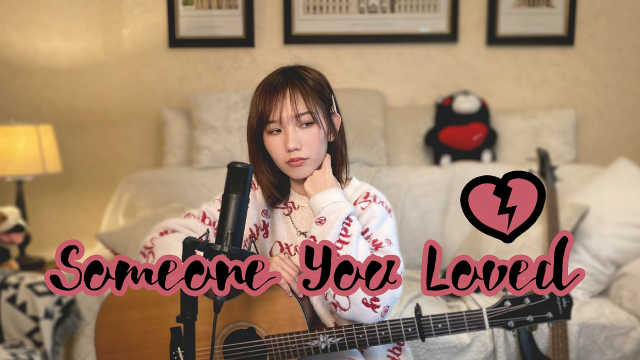《someone you loved》吉他弹唱