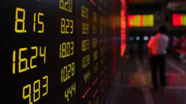 农历新年股市开盘第一天3000股跌停