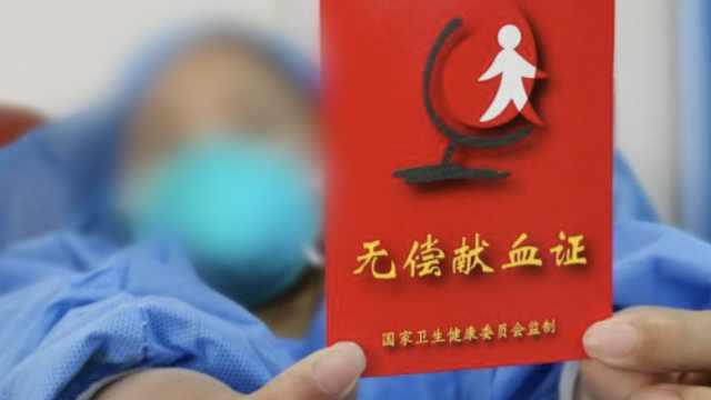 云南首例!22岁康复者捐血浆:很幸运