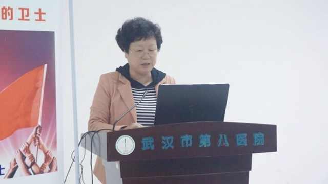武汉第八医院院长感染新冠肺炎