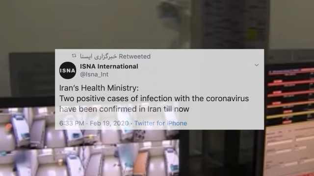伊朗确诊两例新冠肺炎,未公布国籍