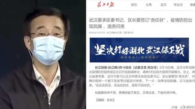 抗疫日记:鄂新增跌破千,13省零新增