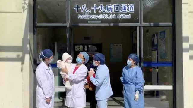上海最小新冠患儿出院,年仅7个月