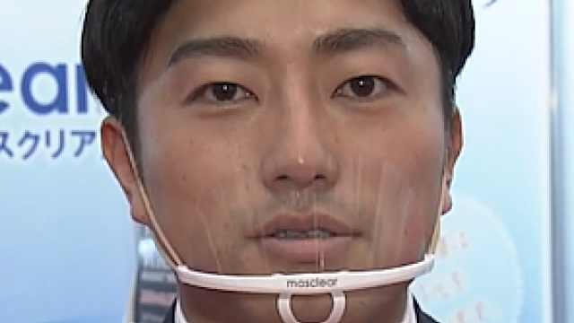 日本厂家展示透明口罩针对新冠疫情