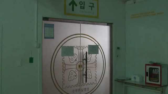 韩国超七成确诊者与新天地教会有关
