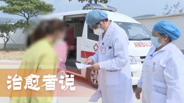普洱4确诊病例全出院,医生详解治疗