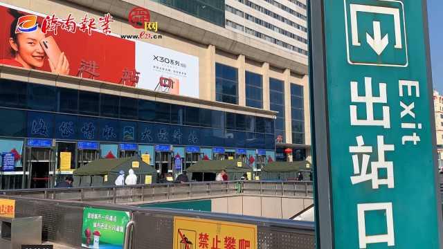 济南火车站执勤人员24小时轮班倒