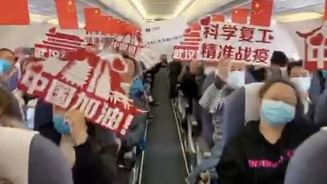 四川工友包机返岗,机舱3分钟换次气