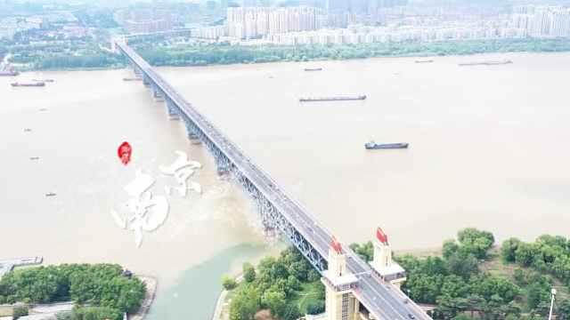 共抗疫情,让南京数字见证中国力量