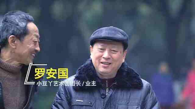 重庆融汇理想的城:听老重庆聊聊