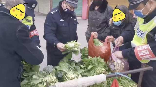 老人上街卖菜不戴口罩,民警全买光