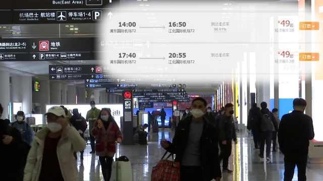 航线恢复机票大跌,上海飞重庆49元