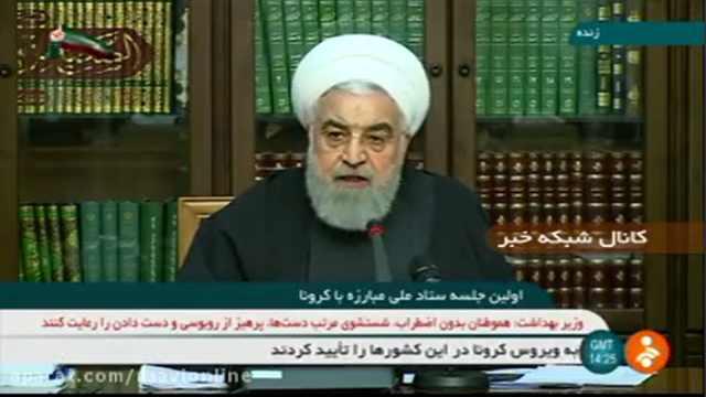 伊朗总统鲁哈尼:不会停工停学