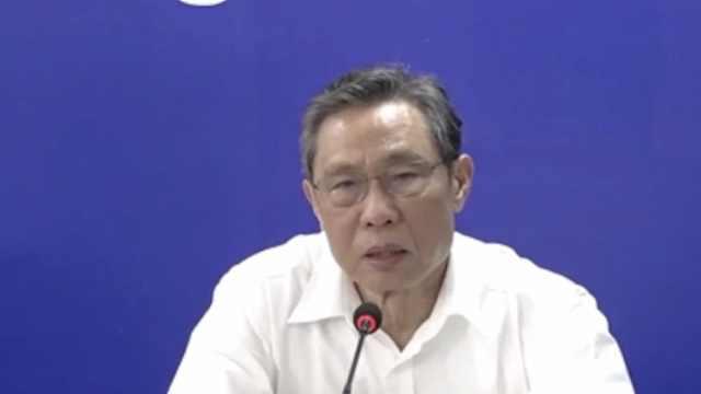 钟南山谈疫情发源:不一定在中国