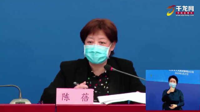 北京要求当前湖北地区人员不得返京