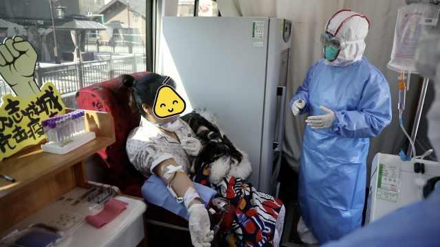 辽宁康复者捐血浆:返乡染病没嫌我