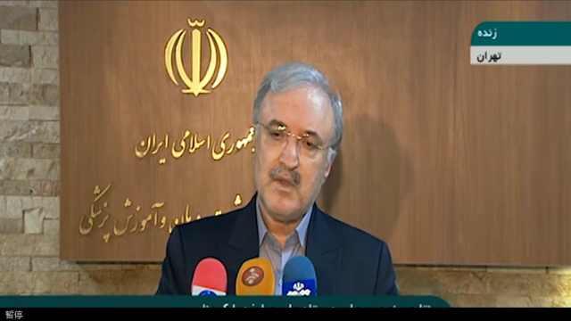 伊朗卫生部长:下周是疫情爆发高峰