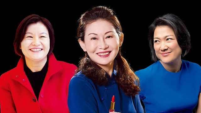 中国最富女性榜:杨惠妍连续3年居首