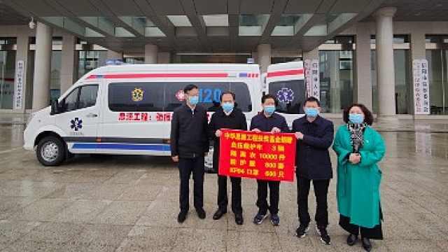 吴京支援信阳抗疫,捐救护车隔离衣
