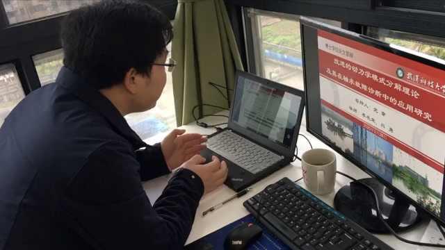 武汉一高校开启远程毕业论文答辩