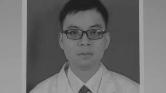 广西32岁医生抗疫牺牲,被认定工伤