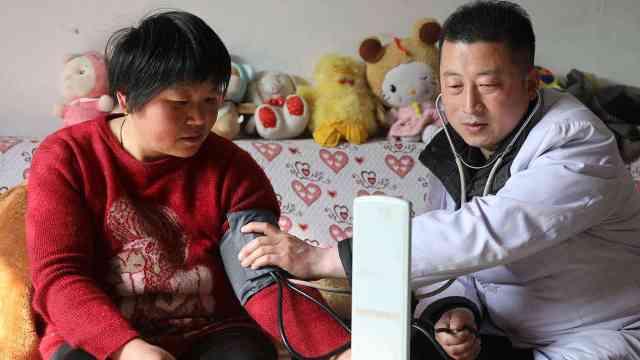 高血压可以买保险吗