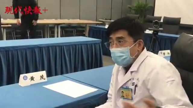 专家组组长:江苏模式保障患者救治