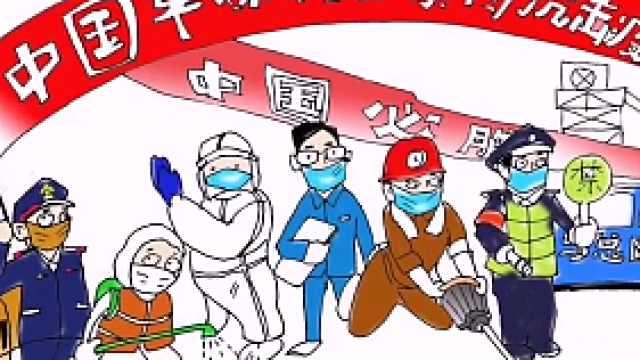 漫画版抗疫情、保生产!