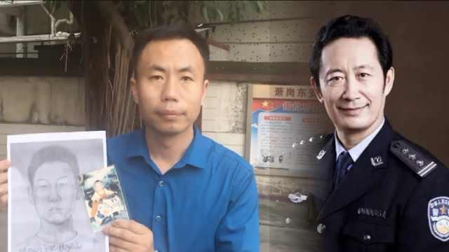 神探林宇辉:申军良说带孩子来看我