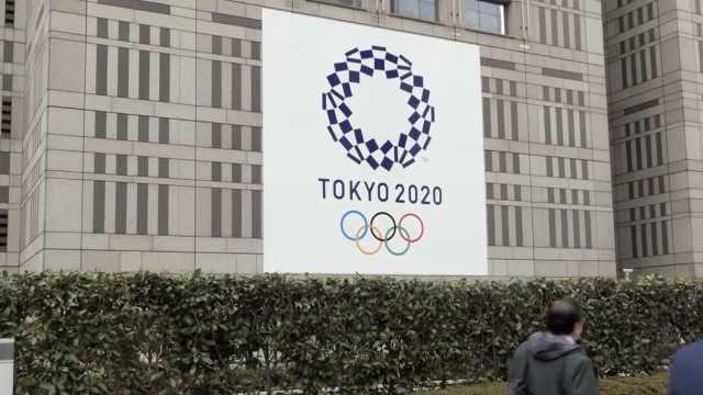 日本官员:东京奥运可能推迟1-2年