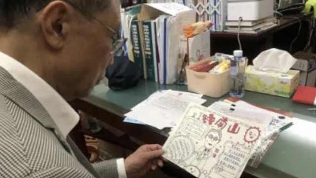小学生收到钟南山回信:将来想从医