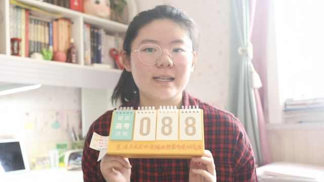 高三生7年写10万字小说,备战北师大