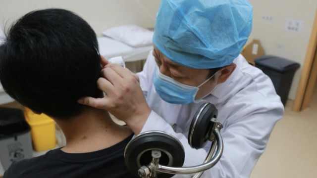 担心住院被感染新冠肺炎,男子听力下降拖延治疗致耳聋
