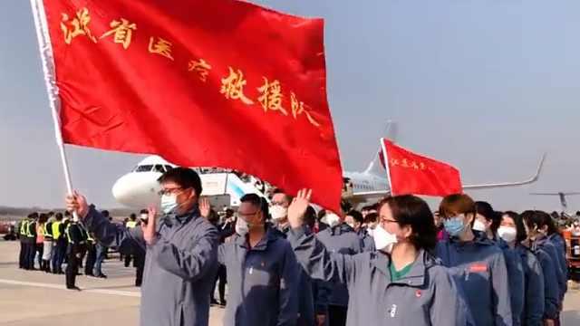 到家了!首批江苏援湖北医疗队员抵达禄口机场