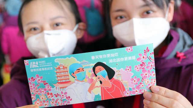武汉机场赠送援鄂医疗队纪念登机牌:胜利号航班,凯旋门登机