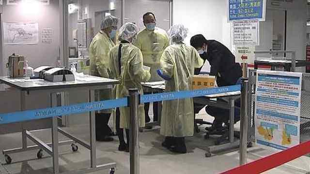 成田机场新冠病毒检测室试剂泄漏,两名员工检测呈阳性