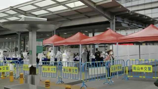 实拍深圳湾口岸:实施分流管理,专车运送入境者隔离14天