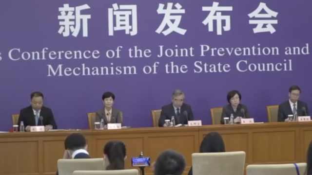 国家卫健委:我国首次实现新增本土确诊和疑似零报告