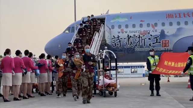 浙江医疗队返乡首夜,有医生激动到失眠:像打了胜仗回家