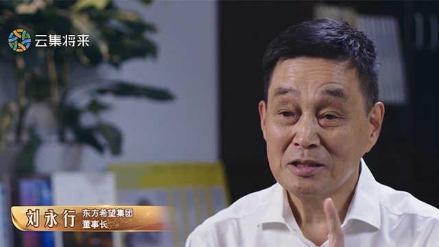 """激荡中国丨订单被""""鸽"""" 大学生靠卖小鸡发家致富"""