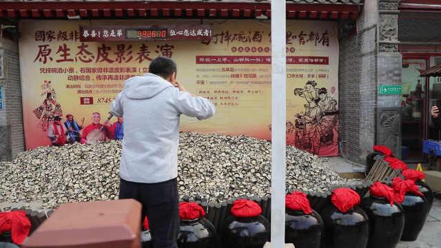 西安网红摔碗酒复工遇冷:以前1天摔2万个,现免费体验也没人