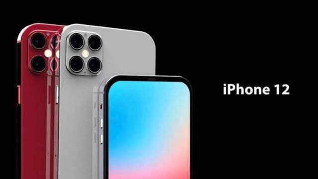 iPhone 12或是无刘海全面屏,软银拟出售150亿美元阿里股份