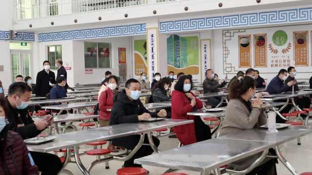内蒙古中学复课在即,家长先把关防疫环节,就餐有专属餐桌