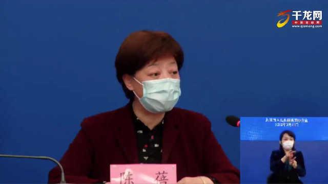 北京今天下午将迎来首批800余滞留湖北人员返京