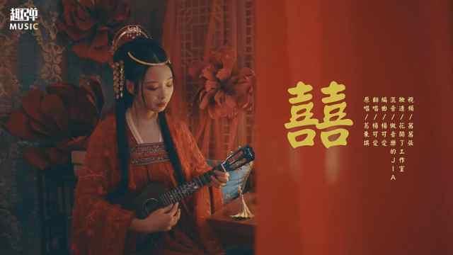 """""""尤克筝筝""""?【囍】来点不一样的灵魂乐器!"""