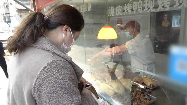 南京老太买烤鸭感染新冠,店铺重新营业:大多电话订购