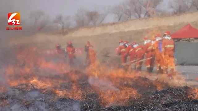 红山区开展森林火灾扑救综合演练