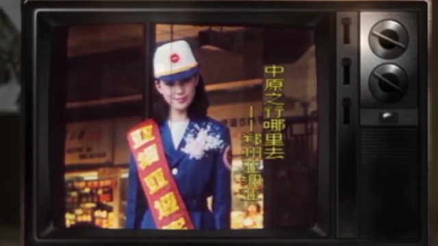 激荡中国丨当年最洗脑广告语?听说知道的人都有孩子了