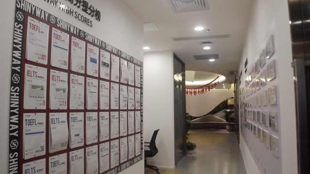 海外疫情冲击留学机构:部分学生延迟计划、改变国家